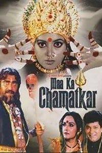 Maa ka Chamatkar as Devi Maa Renuka