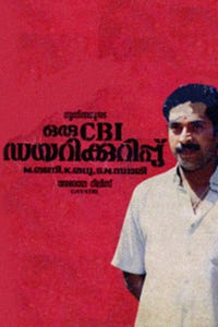 Oru CBI Diary Kurippu as Harry, Sub Inspector, CBI
