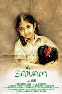 Saivam as Maiyappan