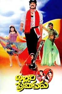 Allari Premakudu as Jhansi
