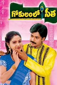 Gokulamlo Seeta as Babu Rao's brother-in-law
