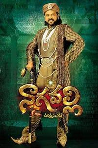 Nagavalli as Sri Naga Bhairava Rajshekhara & Dr. Vijay
