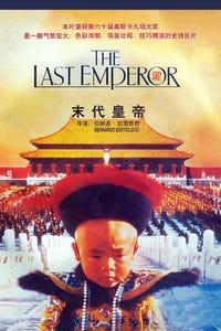 The Last Emperor as Big Li