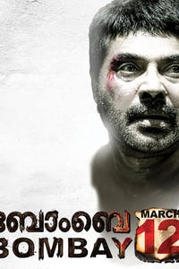 Bombay March 12 as Sathananda Bhatt