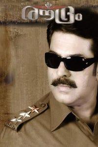 Roudram as Asst Commissioner 'Nari' Narendran
