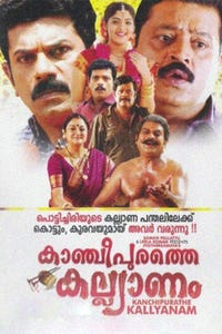 Kancheepurathe Kalyanam as Pattarumadom Najeeb