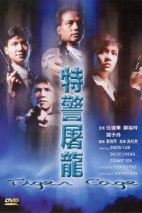 Tiger Cage as Insp. Fong Chun-Yau