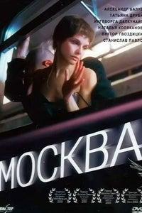 Moskva as Olga