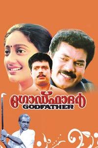 Godfather as Ramabhadran (Younger son of Anjooran)