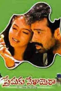 Premaku Velayara as Madhavi/Malathi
