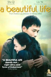 A Beautiful Life as Fang Zhendong