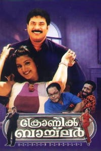 Chronic Bachelor as Srikumar