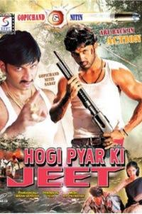 Phir Hogi Pyaar Ki Jeet as Venkat