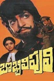 Bobbilipuli as Sanyasi